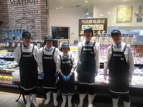 「働きたいスーパー日本一を目指している会社」で働いてみませんか?未経験から始められる水産部門スタッフ