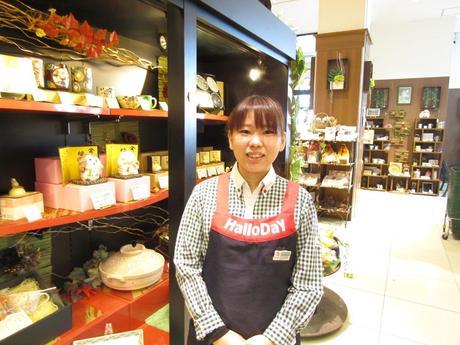 日々の主婦力が活きる仕事。牛乳や納豆など賞味期限が短いデイリー商品の管理 TEL0936953911