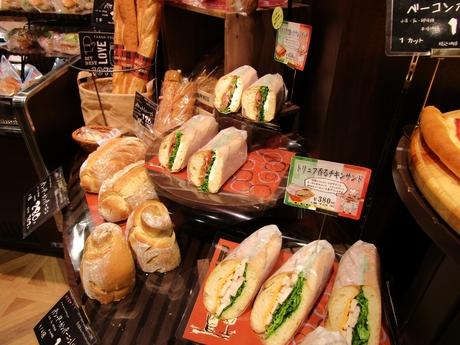 毎日が新しい何かに出会える!人気のパンコーナーでの正社員募集。色んなレシピも学べる魅力いっぱいの職場